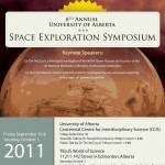 20110930_issey_space_symposium